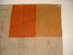 Dutch stripes - 2