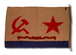 Soviet Union // Naval ensign with Guard honor