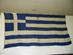 Greece National Flag.