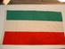 Hungarian National Flag.