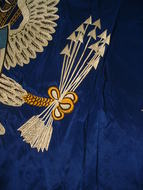 Arms Detail - 2