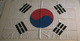Republic of Korea National flag.