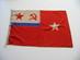 USSR / Soviet Navy Command Flag / Group Commander