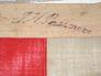 Signature - 2