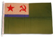 Frontier Forces Ensign of the USSR, 1950-1992.
