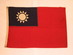 Republic of China National Flag.