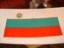 Bulgaria // State Flag / 1971-1990