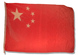 People's Republic of China military battle flag.