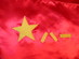 People's Liberation Army Flag.