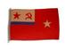Soviet Union // naval rank flag