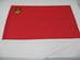 USSR National Flag, 1980s Variant.