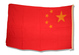 People's Republic of China National Flag.