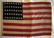 U.S. 40 Star Flag - North Dakota.