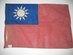Republic of China National Flag.
