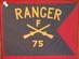 U.S. 75 Ranger Guidon, 1941-1945