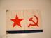 USSR // Naval Ensign / replica