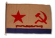 Soviet Union / war ensign with Guard honor