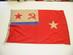 Soviet Command Flag.